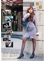 雨宮ひなの:痴女画像・痴女動画パッケージ写真