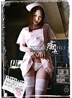 藤咲さくら:痴女画像・痴女動画パッケージ写真