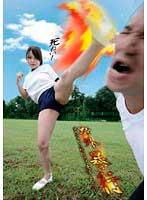 はるか悠:痴女画像・痴女動画パッケージ写真