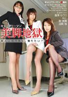 加賀雅:痴女画像・痴女動画パッケージ写真