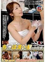 加藤ツバキ:痴女画像・痴女動画パッケージ写真