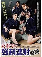 倉木みお:痴女画像・痴女動画パッケージ写真