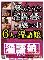 七海りあ:痴女画像・痴女動画パッケージ写真