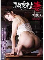 橘慶子:痴女画像・痴女動画パッケージ写真
