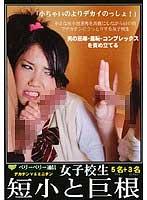 痴女:痴女画像・痴女動画パッケージ写真
