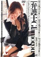 山本瞳子:痴女画像・痴女動画パッケージ写真