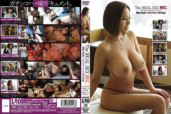 The REAL SEX REC. BigBoin F/F/I/L/M/cupのAVパッケージ画像